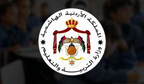 Aarda Info الصور والأفكار حول شعار وزارة التربية والتعليم اليمن Png