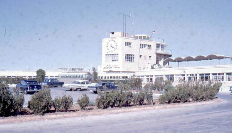 تقرير: مطار القدس الدولي هدفاً للمخططات الاستيطانية الإسرائيلية